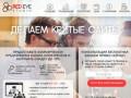 Разработка сайта, создание интернет-магазина и интернет-каталога (Россия, Челябинская область, Челябинск)