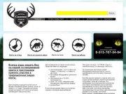 Охотничье хозяйство Симское | Охотничье хозяйство Симское