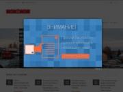 Северодвинский городской краеведческий музей (официальный сайт)