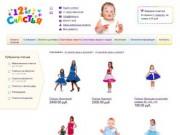 Платья для девочек нарядные — детские праздничные платья в Ижевске