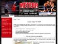 Клуб бокса Метеор (Россия, Московская область, Москва)