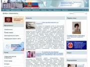 Adm.tanet.ru