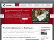Агентство недвижимости Всеволожск - агентство Всеволожска