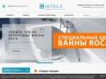 Интернет-магазин сантехники «Aculla» | Купить сантехнику в Нижнем Новгороде