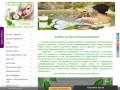 Natural-maslo.ru — Натуральные масла в россии, масло для волос, кокосовое масло