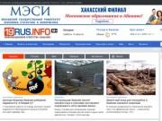 "Информационное агентство ""Хакасия"""