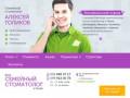 Стоматолог Киев, виниры, протезирования, виниры по доступной цене (Украина, Киевская область, Киев)