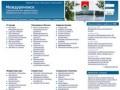 Официальный сайт Междуреченска