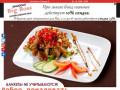 Новый китайский ресторан. Огромный выбор блюд! (Россия, Нижегородская область, Нижний Новгород)