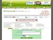 Ипатовская.рф / Ипатовская - Информация о домене