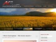 Профессиональные фотографии Кавказа,лучшие фото природы