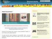 ХЦБС - МБУК «Химкинская централизованная библиотечная система»