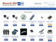 интернет-магазин электронных компонентов (Россия, Якутия, Нерюнгри)