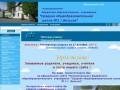 """МОУ """"Средняя общеобразовательная школа №2 г.Вельска"""" - официальный сайт"""