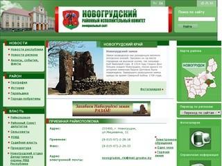 Novogrudok.grodno-region.by