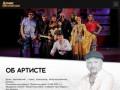 Денис Кремлевский. Официальный сайт музыканта. (Россия, Рязанская область, Рязань)