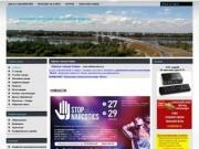 Информационный сайт города Кимры