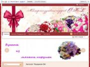 Оригинальные подарки: Букеты из игрушек и букеты из конфет. (Украина, Киевская область, Киев)