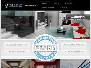 RSG GROUP - Дизайн, Проектирование, Ремонт - RSG GROUP - Ремонт