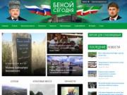 Цель нашего сайта проста: изучение и сохранение традиций, обычаев, быта сложившихся у чеченцев и стимуляция в молодёжной среде научного подхода к изучению истории и культуре как отдельных чеченских тейпов, так и чеченского общества в целом (Россия, Чечня, г. Гудермес)