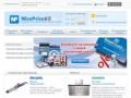 NicePrice62 - Интернет магазин бытовой техники Рязань