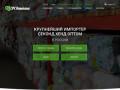Торговля товарами секонд хенд оптом в России (Россия, Воронежская область, Воронеж)