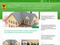 Уполномоченный по защите прав предпринимателей в Забайкальском крае
