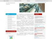 Краснокамский завод металлических сеток / Главная страница   Система Электронной Торговли.