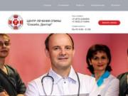 Центр Лечения Спины «Спасибо, Доктор!» (Россия, Воронежская область, Воронеж)