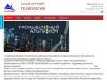 высотные работы, промальпинизм, огнезащита, (Россия, Ленинградская область, Санкт-Петербург)