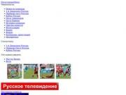 ОФК Химки - официальный фан-клуб футбольного клуба Химки