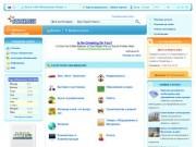 Недвижимость Дагестана Sdelka05.ru, продать купить обменять,бесплатные объявления