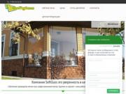 Сайт производителя мягких окон для беседок и веранд (Россия, Владимирская область, Струнино)