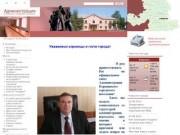 Korkino74.ru