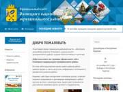 Olon-rayon.ru