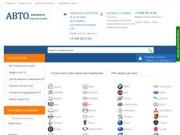 Крымский Интернет магазин Автозапчастей
