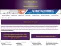 Официальный сайт города Балей (на monomir.ru)