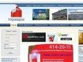 Агентство недвижимости Управдом Продажа и покупка квартир в Нижнем Новгороде
