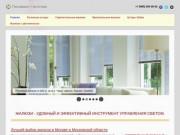СОВРЕМЕННЫЕ ОКОННЫЕ СИСТЕМЫ (Россия, Московская область, Люберцы)