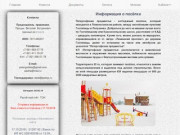 Петергофские предместья официальный сайт