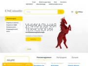 CNC-studio - Производство изделий из оргстекла и акрила (Украина, Днепропетровская область, Днепропетровск)