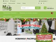 Оборудование для салонов красоты (Украина, Киевская область, Киев)