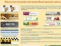 Нижний Новгород. Полезная информация для нижегородцев, интересные сайты Нижнего Новгорода
