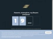 Официальный сайт OOO «Пивоваренная компания «Балтика», лидера российского рынка пива