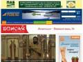 """""""Стелс"""" - торговая сеть электротоваров (Северодвинск)"""