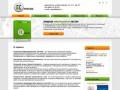 «ГИС-Архангельск» - городские информационные системы