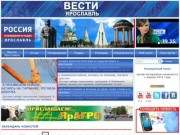 Vesti-yaroslavl.ru