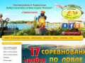 «Ихтиолог» — Платная рыбалка в Подмосковье. Рыболовная база отдыха.