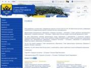 Администрация муниципального образования «Городское поселение – г.Осташков»