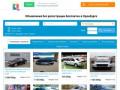 24-orenburg.ru — Доска свежих бесплатных объявлений Оренбурга « Онлайн ресурс
